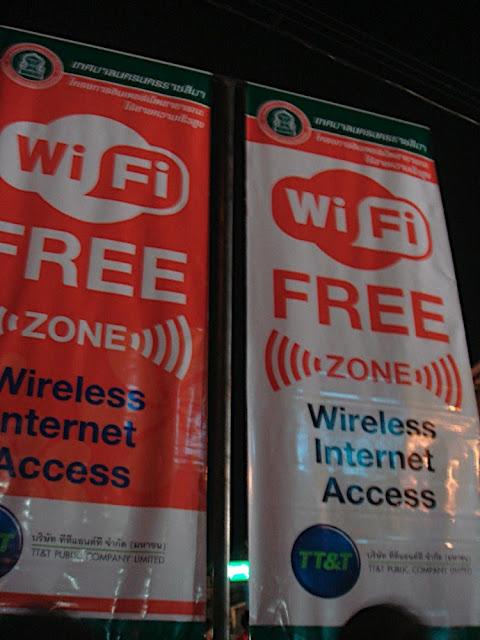 TT&T Wireless Access Point