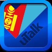 uTalk Mongolian