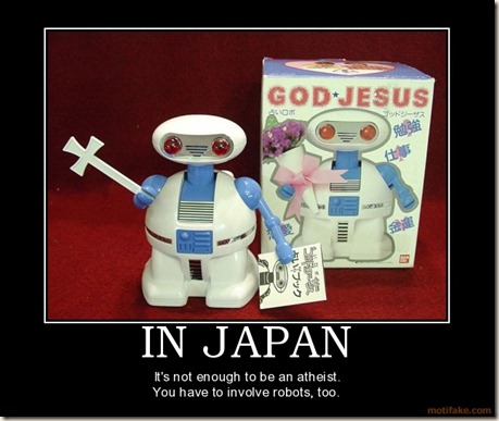 in-japan-japanese-robot-god-jesus-doris-demotivational-poster-1238541403