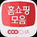 쿠차홈쇼핑 - TV홈쇼핑 생방송 및 편성표, 방송알림!