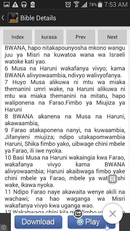 Biblia Ya Kiswahili Free Download Aristou It Pm Forum