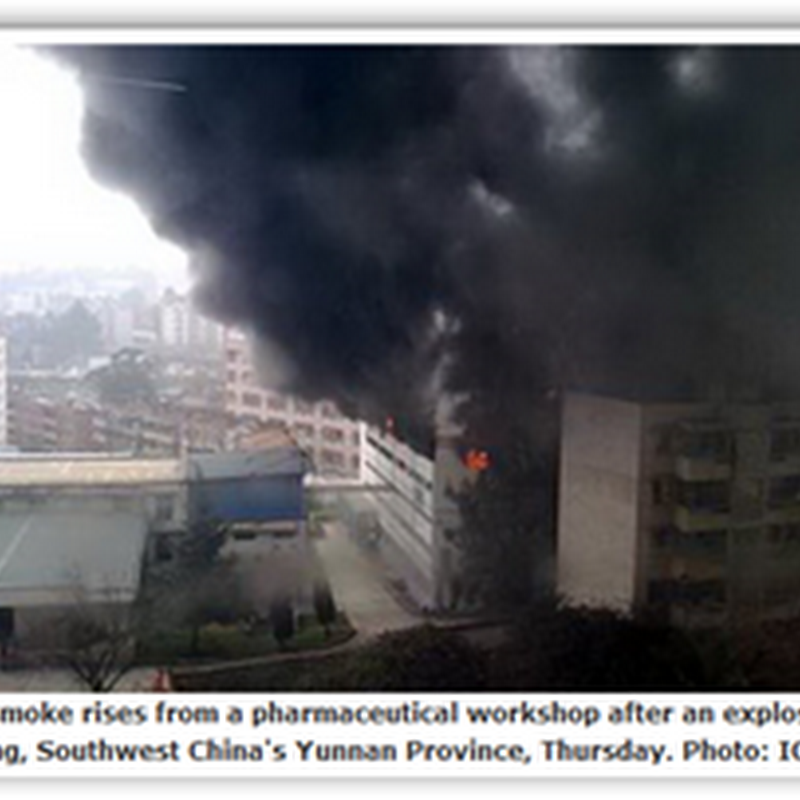 Fire At Quanxin Pharma Kills 5-Second Pharmaceutical Factory Explosion This Month in China With Worker Casualties