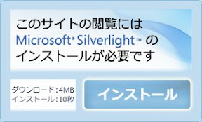 ExperienceSilverlight_161376.png