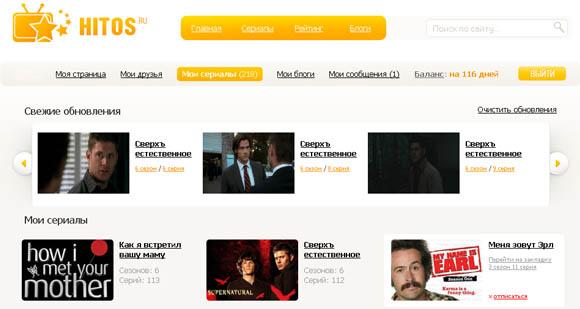 просмотр сериалов онлайн