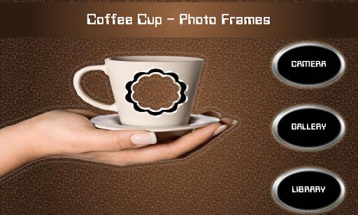 コーヒーカップ - フォトフレーム