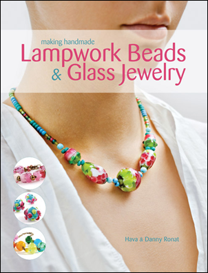 Lampwork Beads & Glass Jewelry