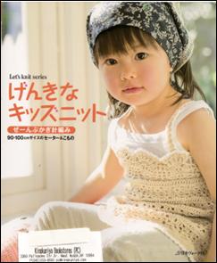 ISBN978-4-529-04690-9