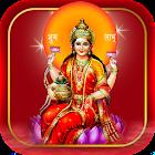 Laxmi Mantra icon