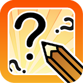 Drag & Draw - Guessing