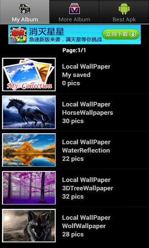 玩個人化App|Wolf Wallpaper免費|APP試玩