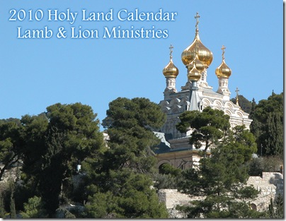 Lion_and_Lamb_calendar_2010_cover