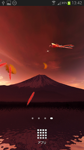 無料个人化Appの富士の鳳凰|記事Game