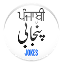 Funny Punjabi Jokes icon