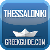 THESSALONIKI by GreekGuide.com