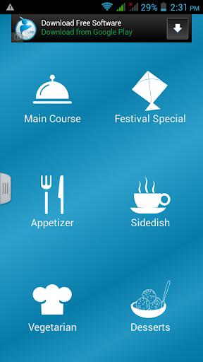 Nepali Recipe