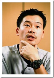 355923-inafune_large