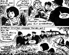 Rani Comics Issue No 14 Dated 15th Jan 1985 Visithira Vimanam Page 9 Panel 2
