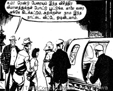 Rani Comics Issue No 14 Dated 15th Jan 1985 Visithira Vimanam Page 48 panel 1