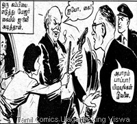 Rani Comics Issue No 14 Dated 15th Jan 1985 Visithira Vimanam Page 60 panel 2