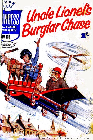 VV Fleetway Princess Picture Library No 115 Uncle Lionels Burglar Chase Dated 18-04-1966 Front Wrapper