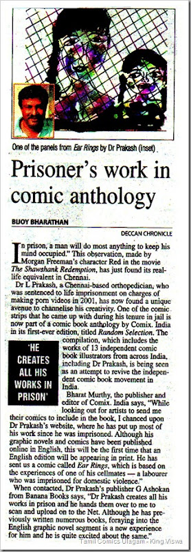 Deccan Chronicle Chennai Chronicle Dated 23032010 Page No 1 Dr Prakash in Comics Anthology