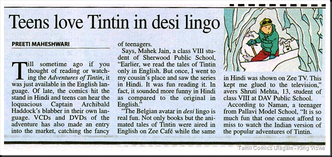 Deccan Chronicle Chennai Chronicle Page 30 Jan 31st 2009 TinTin in Desi Lingo