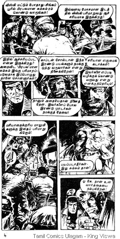Thigil Comics Issue No 37 Roger Ratha Theevu Bob Morane 2nd page