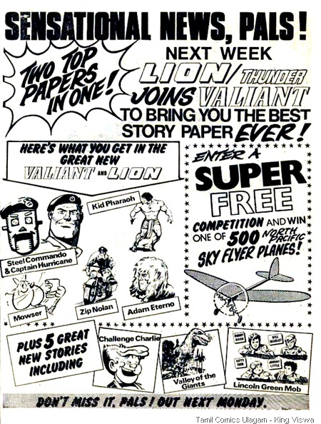 Lion and Thunder Last Issue Dated 18-05-1974 Maerger Ad