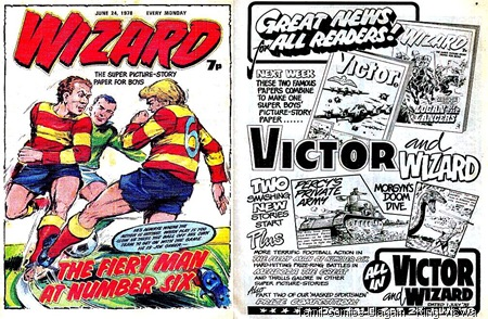 Wizard Last Issue Dated 24-06-1978 cover And Merger Ad