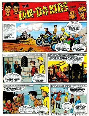 Lion & Thunder Holiday Special 1972 Page 40 Can do kids 1 Lion Comics Visiththira Naalvar