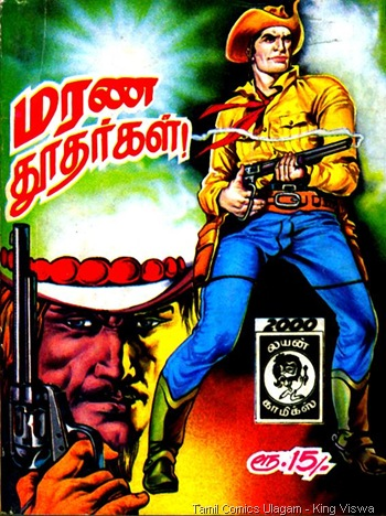 Lion Comics Issue No 164 Dated Oct 2000 Marana Thoodhargal Tex Willer Diwali Special Front Wrapper
