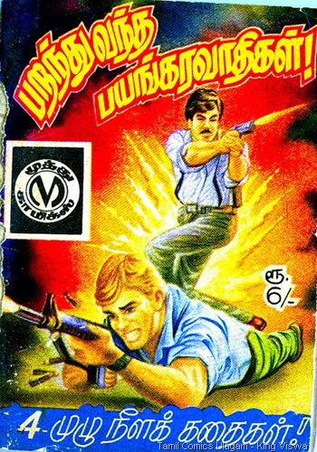 Muthu Comics Issue No 197 Diwali Special Parandhu Vandha Bayangaravaadhigal Fleetway Barracuda
