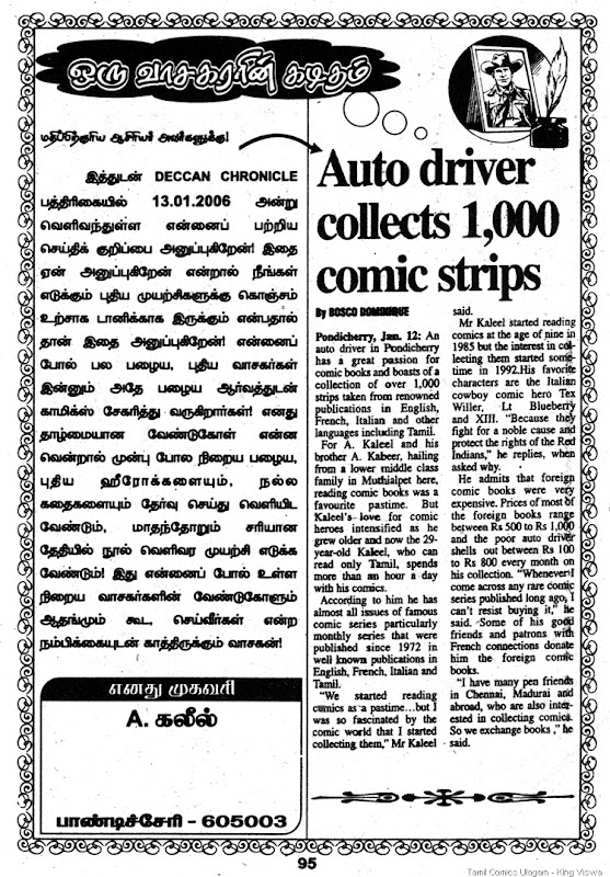 Muthu Comics Issue No 303 Pondy Khaleel News w-o address
