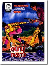 Rani Comics Issue No 350 Abaaya Nagarm MB