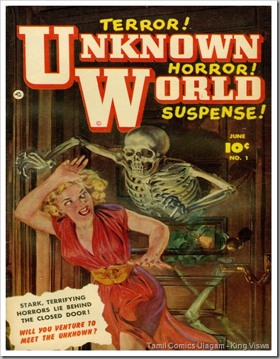 Unknown World June 1952 Volume 1 Issue 1