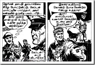 Rani Comics Issue No 26 Dated 15th July 1985 Ranuva Ragasiyam page 31 Panel 2