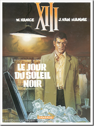 XIII French Cover