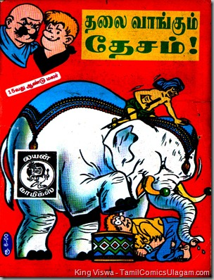 Lion Comics Issue No 151 Thalai Vangum Desam Chick Bill No 19