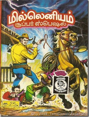 Lion Comics Issue No 157 Millenium Super Special Pisasu Bunglow Chick Bill No 16 Front Cover