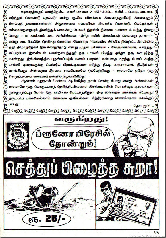 Lion Comics Issue No 209 Issue Dated Feb 2011 Chick Bill Vellaiyai Oru Vedhalam SSV 16 Page 03