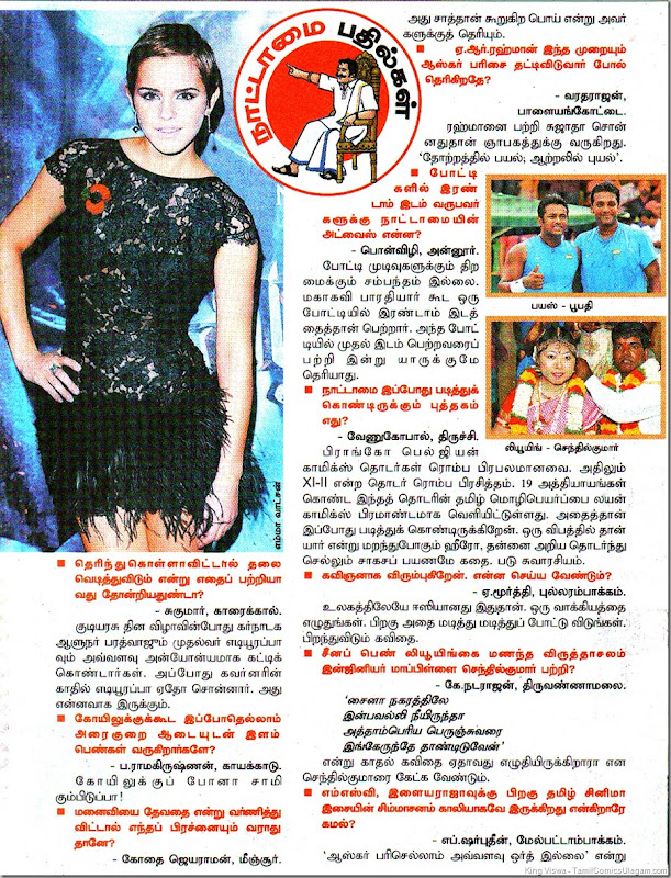 Dinakaran News paper Sunday Supplement Vasantham Dated 06022011 Page No 14 Nattaamai Answers About XIII Jumbo Special
