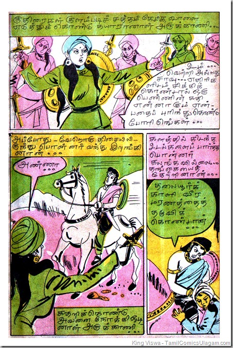 Kungumam Dated Sep 1990 Ponnar Shankar Comics Part 40 Page 02