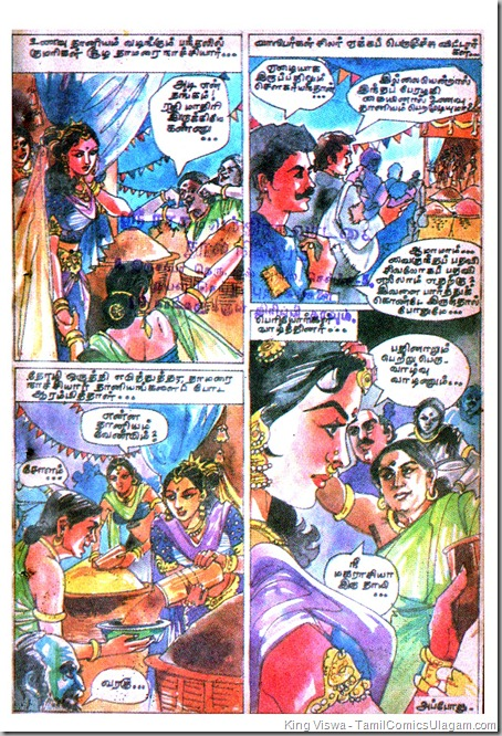 Kungumam Dated Nov 1989 Ponnar Shankar Comics Part 01 Page 02