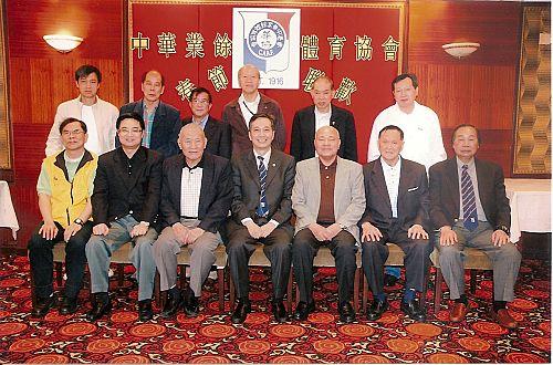永遠名譽會長洪祖杭博士榮任全國政治協商會議常務委員