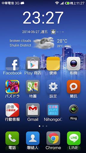 Weather Clock Widget for World