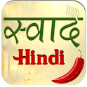 Hindi Recipes Book icon