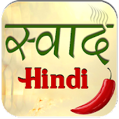 Hindi Recipes Book