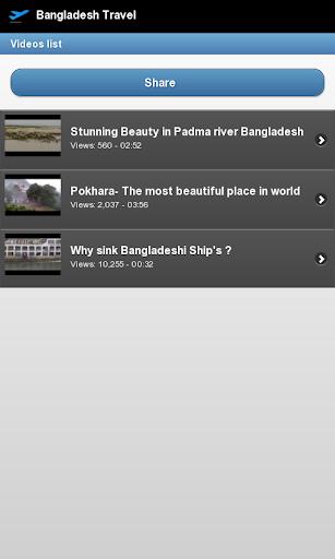 玩免費旅遊APP|下載孟加拉国旅游 app不用錢|硬是要APP