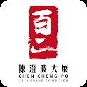 香港商雅凱電腦語音有限公司台灣分公司 - Logo