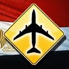 Cairo Travel Guide icon